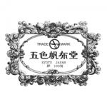 member38-goshikihanpudo