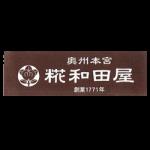 member41-koujiwadaya