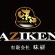 jsp-aziken-logo